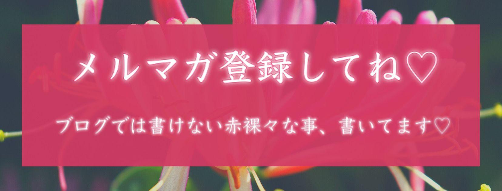 愛知県刈谷市|フェミニンケア専門サロン Glossy lips